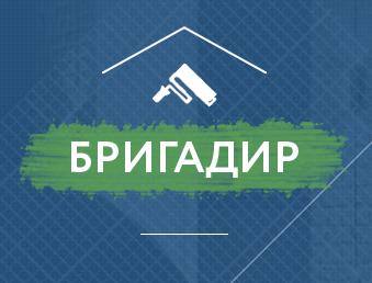 Ремонт квартир под ключ в Челябинске